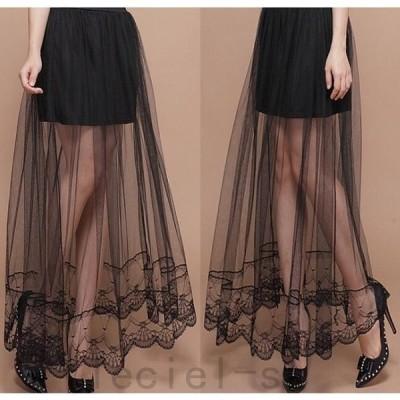 2枚悩殺ロングチュールスカート前後不対称レーススカート透視レースドレスデート美品パーティードレス6タイプ美しい、団体服舞台服