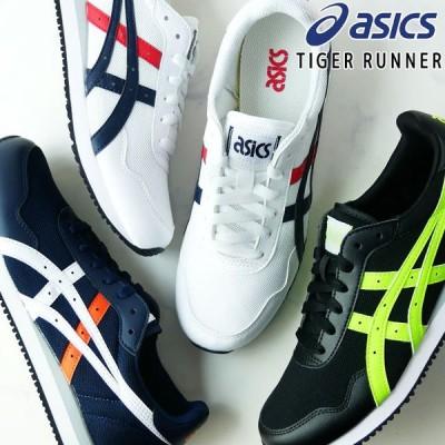 アシックス asics タイガー ランナー メンズ レディース スニーカー ローカット 運動靴 紐靴 1201A093