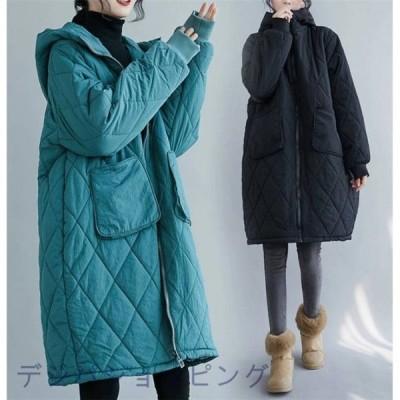 キルティングコート レディース 40代 フード付き 中綿コート ロングコート ジャケット ふんわり 大きいサイズ 大人 ゆったり アウター 通勤 上品 秋冬
