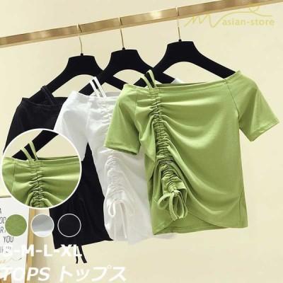 Tシャツ デイリーコーデ インフルエンサー サイドシャーリング リボンデザイン ピンタック オフ ショルダー キャミソール 半袖 シンプルデザイン 通気性が良く