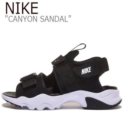 ナイキ サンダル NIKE レディース CANYON SANDAL キャニオン サンダル BLACK ブラック WHITE ホワイト CV5515-001 シューズ
