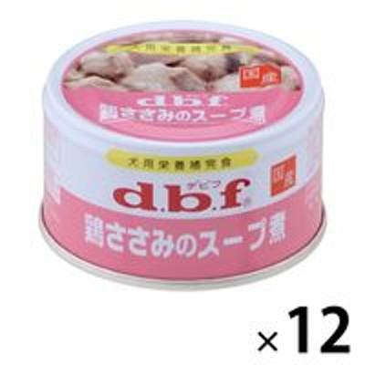 デビフペットデビフ 鶏ささみのスープ煮 国産 85g 12缶 ドッグフード ウェット 缶詰