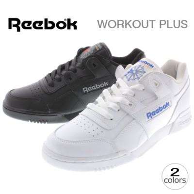 定番 リーボック Reebok WORKOUT PLUS ワークアウト プラス ホワイト/ロイヤル(2759) ブラック/チャコール(2760)
