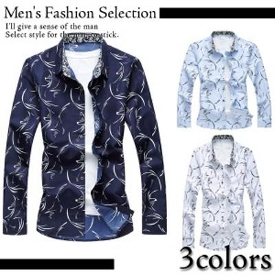 花柄シャツ メンズ 長袖チェックシャツ /カジュアルシャツ メンズファッション フラワー柄 きれいめ キレイめ 彼氏 男性 Men's アメカジ