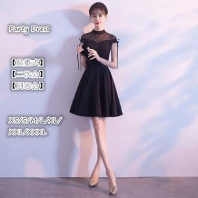 ナイトドレス ワンピース 上品 クオリティー 膝丈ドレス 食事会 お呼ばれドレス 結婚式・二次会に最高 ブラック色