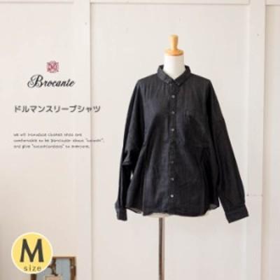 Brocante ブロカント シャツ ドルマンスリーブ シャンブレー レディース 服 秋 冬 ゆったり袖の長袖シャツ 送料無料