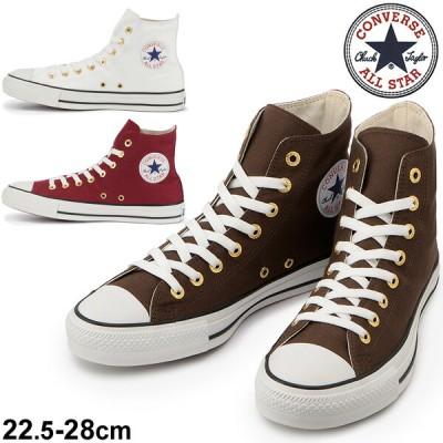 スニーカー メンズ レディース シューズ/コンバース converse ALL STAR フラットアイレッツ HI/ハイカット キャンバス  靴  刻印入りハトメ くつ   /3130259
