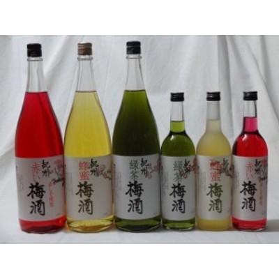 こんな梅酒福袋が欲しかったぁ 6本セット(中野BC 蜂蜜梅酒 緑茶梅酒 赤い梅酒)  1800ml×3本+720ml×3本