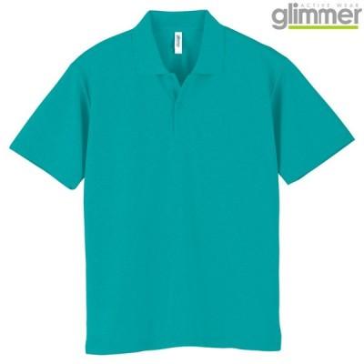 キッズ ジュニア 子供服 ポロシャツ 半袖 ドライポロシャツ 4.4オンス 無地 ミントブルー 140cm サイズ 302-ADP