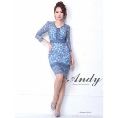 Andy ドレス AN-OK1877 ワンピース ミニドレス andy ドレス アンディ ドレス クラブ キャバ ドレス パーティードレス