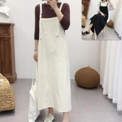 ホワイトデニム ブラックデニム デニム ジャンパースカート ジャンスカ ブラック ホワイト アイボリー Aライン 肩紐 サロペット スカート