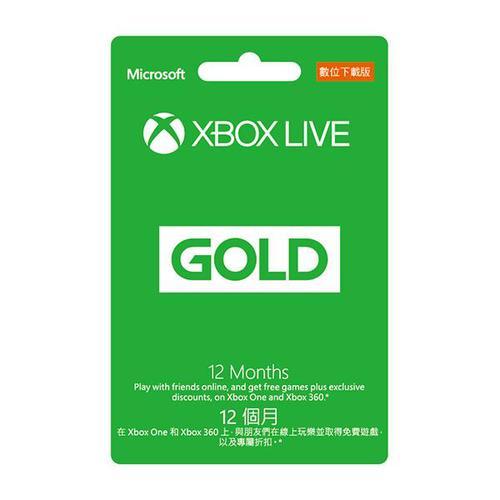 【下載版】Microsoft 微軟 XBOX LIVE 12個月 金會員 數位下載版