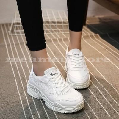 厚底スニーカー ローカット レースアップシューズ レディース 紐靴 運動靴 カジュアル スポーツ ラバーソール ラメ シンプル 学生 女性用 婦人用