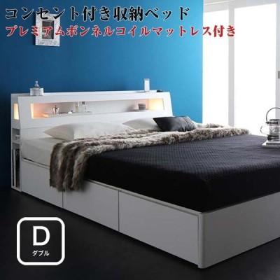 引き出し付きベッド 収納ベッド Farben ファーベン Pボンネルマットレス付き ダブルサイズ ダブルベッド ダブルベット