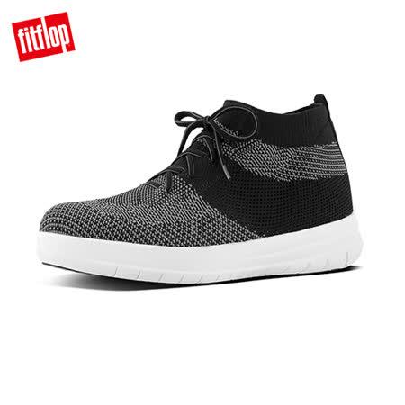 FitFlop UBERKNIT SLIP-ON HIGH TOP SNEAKERS 輕量繫帶高筒休閒鞋