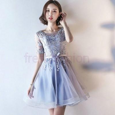 人気新品 パーティードレス 結婚式 ドレス 袖あり パーティドレス 結婚式 ワンピース ドレス Aライン 大きいサイズ 二次会 ドレス ミニドレス お呼ばれドレス