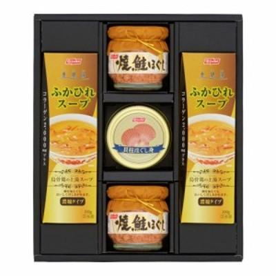 ふかひれスープセット KBS-25C