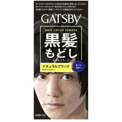 GATSBY (ギャツビー) ターンカラー ナチュラルブラック 35g+70mL [医薬部外品]