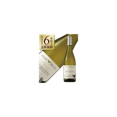 白ワイン フランス アンドレ ブルネル コート デュ ローヌ ブラン ラ ベカソンヌ 2019 750ml wine