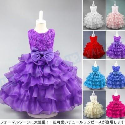 チュールスカート ワンピース ノースリーブ 花飾り 女の子 入学式 キッズ チュールワンピース ジュニア ウェディングドレス フォーマル