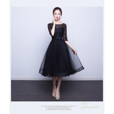 パーティードレス ロングドレス 結婚式 ドレス お呼ばれ ウエディングドレス ドレス ワンピース フォーマルドレス ミモレドレス 大きいサイズ 二次会 袖あり