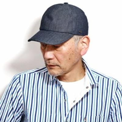 カシュケット キャップ メンズ 帽子 ストライプ 野球帽 大人 6方キャップ 春夏 ストライプ 柄 綿 コットン ポーランド ブランド ネイビ