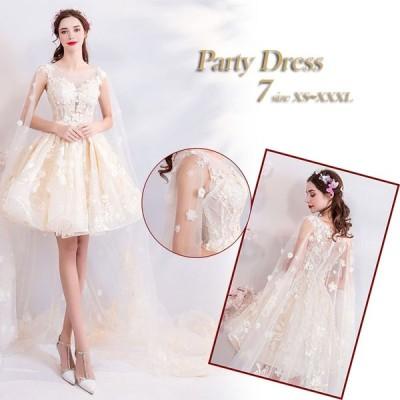 ウェディングドレス 結婚式 二次会ドレス 花嫁 ロング ロングドレス 2次会 花柄 パーティー レース ノースリーブ 大きいサイズ ホワイト 白