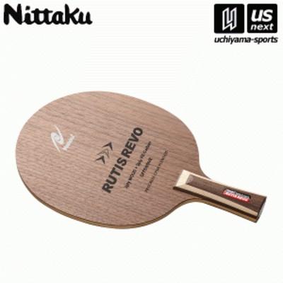日本卓球/ニッタク 卓球ラケット NC0199 ルーティスレボ C [取り寄せ][自社](メール便不可)