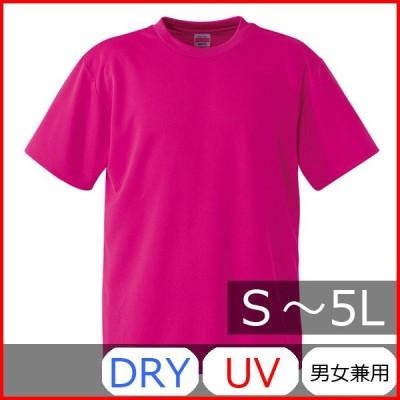 Tシャツ 半袖 ドライ 吸水速乾 吸汗 メッシュ UVカット 無地 大きいサイズ 男女兼用  スポーツ 丈夫 tシャツ トップス ポリエステル ゆったり 丈夫