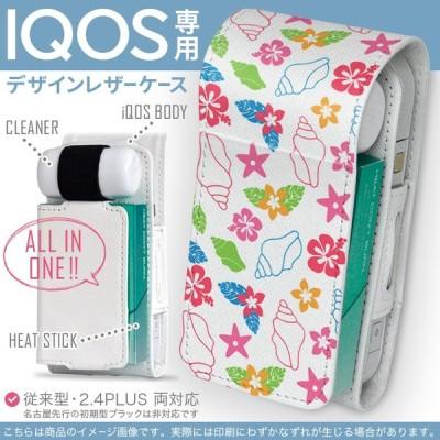 iQOS アイコス 専用 レザーケース 従来型 / 新型 2.4PLUS 両対応 「宅配便専用」 タバコ  カバー デザイン ハイビスカス ハワイ カラフル 004639