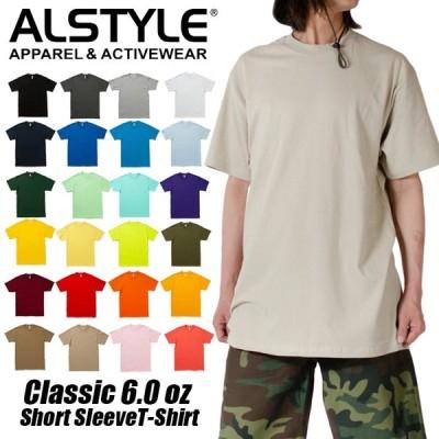 無地 Tシャツ メンズ 半袖tシャツ ALSTYLE アルスタイル 無地 Tシャツ 6.0オンス 大きいサイズ  綿100% チームTシャツ ペア ユニセックス 男女兼用