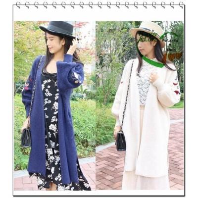 ニットセーター長袖ざっくり羽織るだけでサマになる、ほっこりニットロングカーディガンレディース/羽織り/コーディガン/長袖/刺繍ローゲージ/トップス