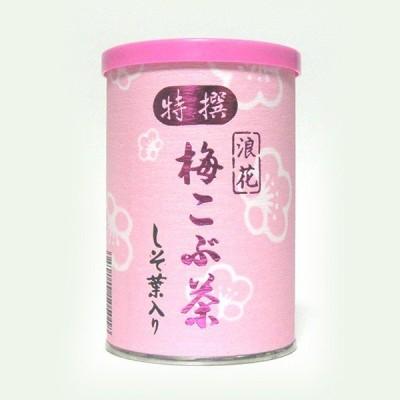 梅昆布茶 缶入り 浪花昆布茶本舗 特撰 80g(40g×2袋)しそ葉入り こぶ茶