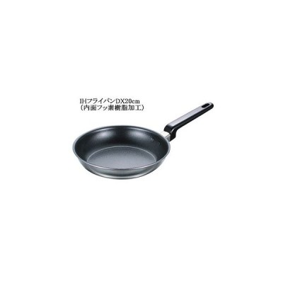 MITSUBISHI/三菱  【IH対応】CS-106063IHフライパンDX20cm(内面フッ素樹脂加工)