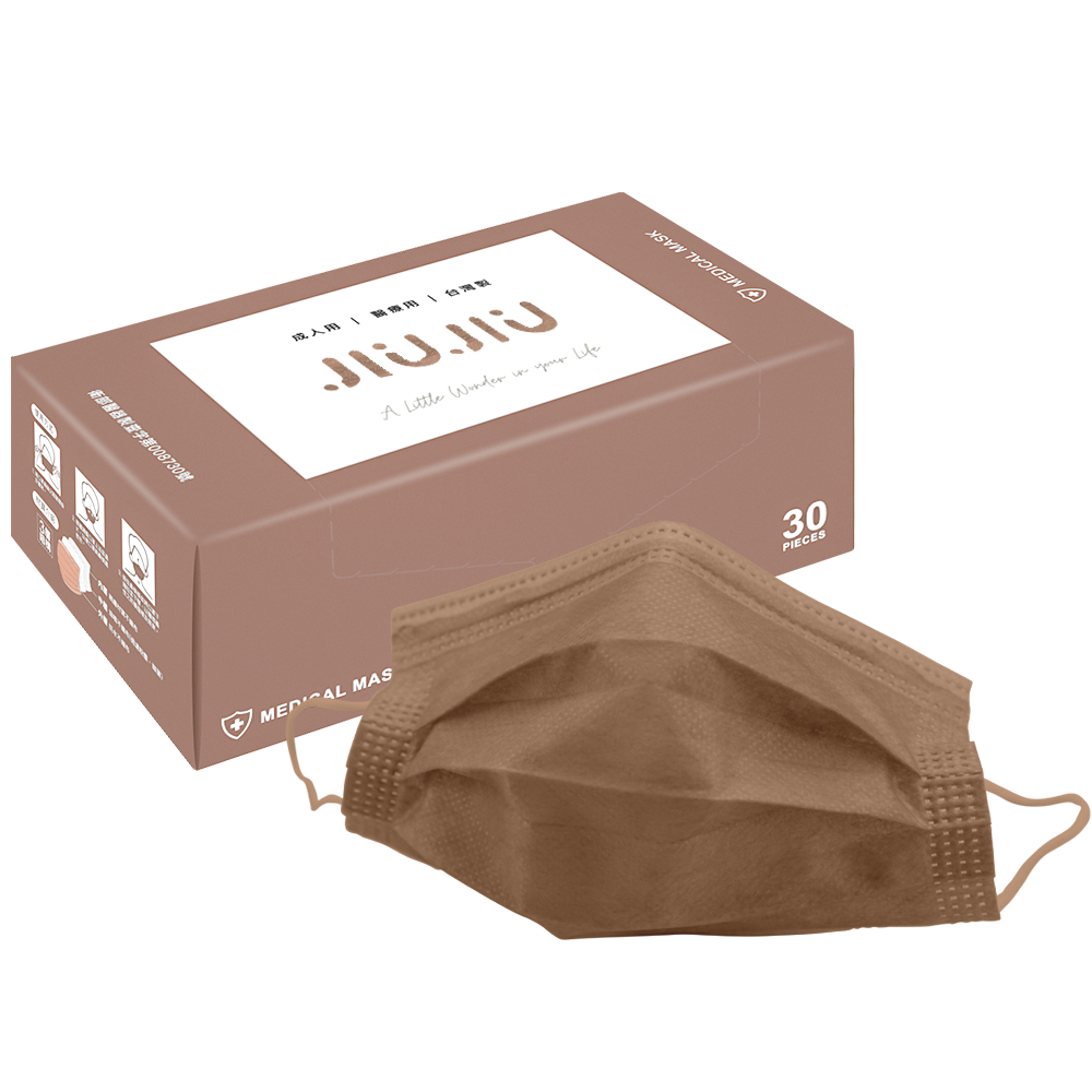 親親JIUJIU 醫用口罩-奶茶裸棕30入