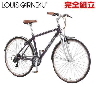 ルイガノ シティローム9.0 DARK AMETHYST クロスバイク LOUIS GARNEAU CITYROAM9.0