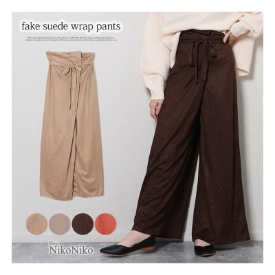 ShopNikoNiko フェイクスエードラップパンツ ボトムス パンツ ラップパンツ リボン スエード ワイドパンツ シンプル ブラウン レディース韓国ファッション ブラウン フリー レディース