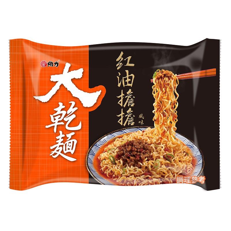 維力大乾麵-紅油擔擔(包)100g