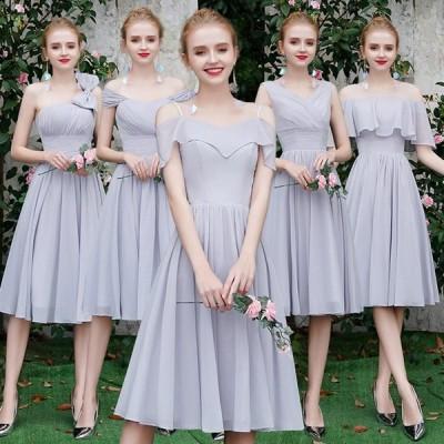ブライズメイドドレス ロングドレス パーテイードレス フォーマル Aライン お揃いドレス ワンピース ウェディングドレス 花嫁ドレス  二次会 披露宴 結婚式