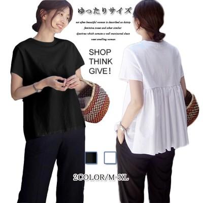韓国ファッション 切り替え ゆったり Tシャツ 春夏 レディース トップス