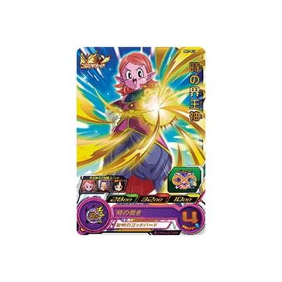 スーパードラゴンボールヒーローズ BM7-058 時の界王神 R