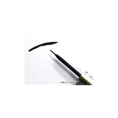 日本正規輸入品 ロゴナ リキッドアイライナー 01ブラック 4ml