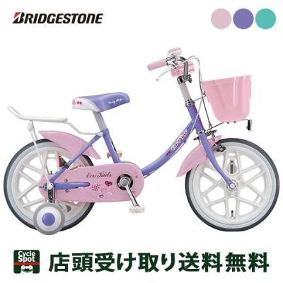 ブリヂストン 女の子用 自転車 幼児 子供 2019モデル エコキッズ カラフル 16 ブリジストン BRIDGESTONE 変速なし