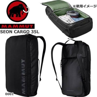 ◆◆ <マムート> MAMMUT SEON CARGO 35L アウトドア 通勤 仕事 ジム バックパック リュックサック バッグ 2510-03850
