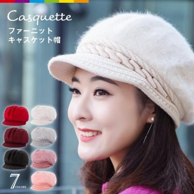 キャスケット帽 帽子 ニット帽 レディース 裏ボア キャスケット キャップ つば付き 防寒 裏起毛 あったか ニットキャップ