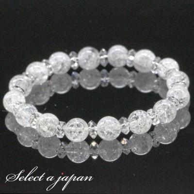 クラック水晶 ブレスレット パワーストーン ブレスレット レディース メンズ 天然石 数珠