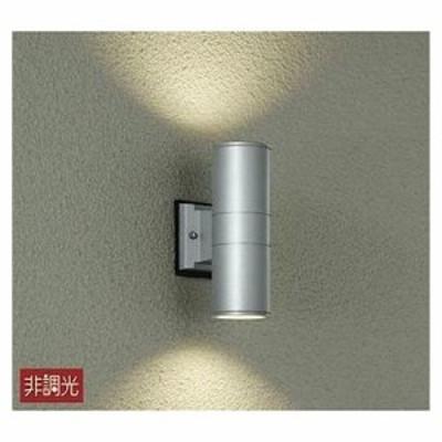 DAIKO 【送料無料】LZW-91326YS LED屋外ブラケット 14.6W 電球色(2700K) (LZW91326YS)