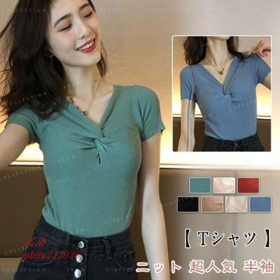 ニット Tシャツ 新作 夏 体型カバー レディース カジュアル 可愛い 無地 ニット Tシャツ 人気Tシャツ 韓国ファッション