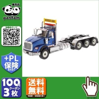 送料無料|DIECAST MASTERS インターナショナル HX620 Tridem トラクター メタリックブルー 1/50スケール 71|b03
