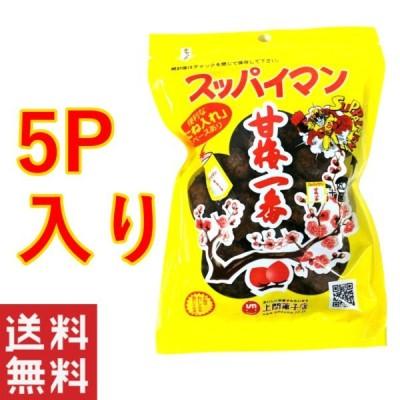 スッパイマン 甘梅一番 65g×5袋 食品 上間菓子店 沖縄 おすすめ